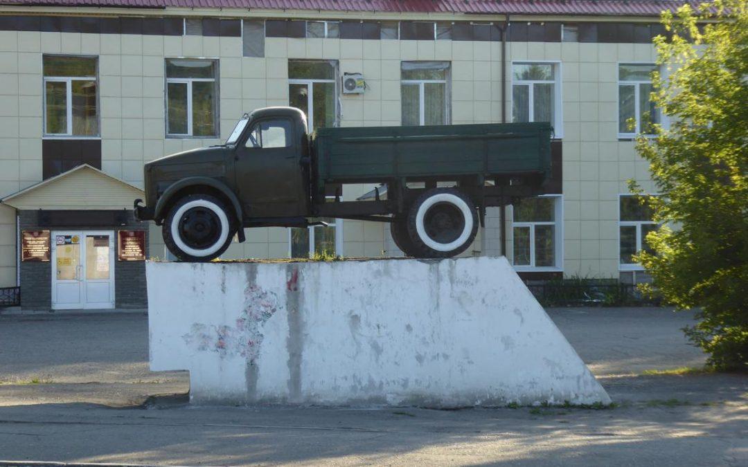Gorno Altaisk